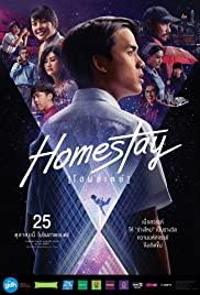 Homestay (2018) โฮมสเตย์