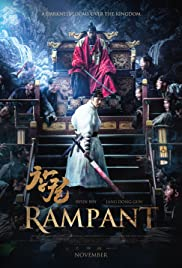 Rampant (2018) นครนรกซอมบี้คลั่ง