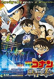 Detective Conan The Movie 23 (2019) โคนันเดอะมูฟวี่ 23 ศึกชิงอัญมณีคราม