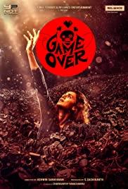 Game Over (2019) เกมโอเวอร์