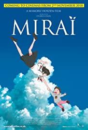 Mirai (2018) มิไร มหัศจรรย์วันสองวัย