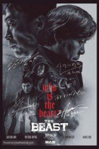 The Beast (2019) ปิดโซลล่า