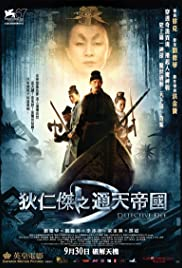 Detective Dee and the Mystery of the Phantom Flame (2010) ตี๋เหรินเจี๋ย ดาบทะลุคนไฟ