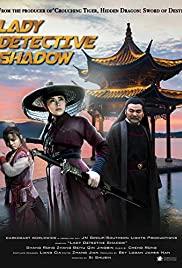 Lady Detective Shadow (2018) นางสิงห์เงาประกาศิต