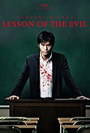 Lesson of the Evil (2012) บทเรียนครูปีศาจ