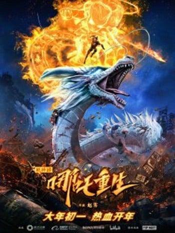 Leizhenzi The Origin of the Gods (2021)