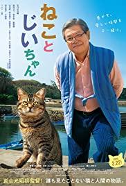 The Island of Cats (2019) แมวเหมียวกับคุณลุง