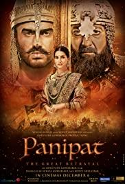 Panipat (2019) ปานิปัต
