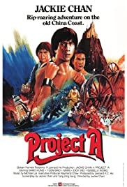 Project A (1983) เอไกหว่า