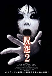Ju on 2 (2003) ผี ดุ 2