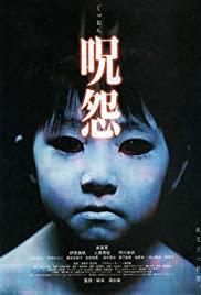 Ju on1 (2002) ผี ดุ 1