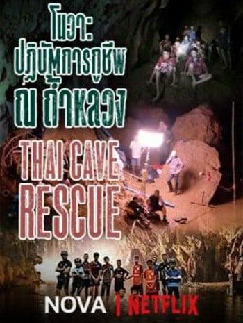 NOVA Thai Cave Rescue (2019) โนวา ปฏิบัติการกู้ชัพ ณ ถ้ำหลวง