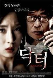Doctor (2013) แรง แค้น แผน ฆ่า