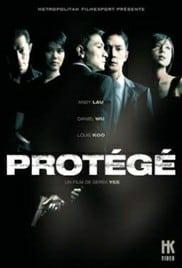 Protege (2007) เกมคนเหนือคม