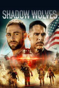 Shadow Wolves (2019) ฝูงเงา หมาป่า
