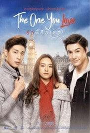 The One You Love (2019) รักนี้คือเธอ
