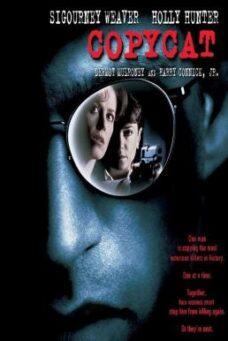 Copycat (1995) ลอกสูตรฆ่า