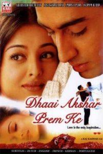 Dhaai Akshar Prem Ke (2000) รักหนึ่งครึ่งใจ