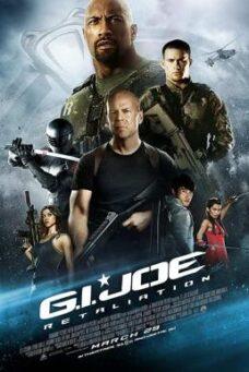 G.I. Joe 2 Retaliation (2013) จีไอโจ ภาค 2 สงครามระห่ำแค้นคอบร้าทมิฬ