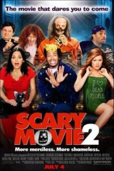 Scary Movie 2 (2001) ยําหนังจี้ หวีดดีไหมหว่า