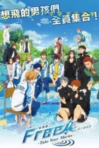 Tokubetsuban Free! The Movie 3 Take Your Marks (2017)