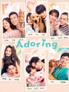 Adoring (2019) ด้วยรัก