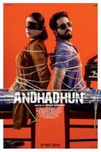 Andhadhun (2018) บทเพลงในโลกมืด