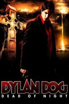 Dylan Dog Dead of Night (2010) ฮีโร่รัตติกาล ถล่มมารหมู่อสูร