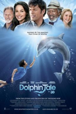 Dolphin Tale (2011) มหัศจรรย์โลมาหัวใจนักสู้