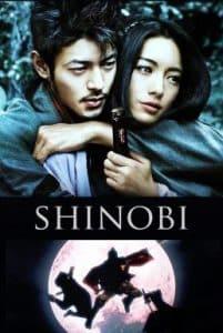Shinobi Heart Under Blade (2005) นินจาดวงตาสยบมาร
