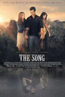 The Song (2014) เดอะ ซองค์